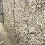 Granite – Lucky White slab-min